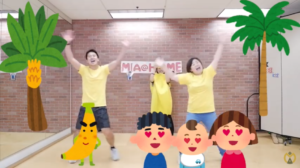 "PE Dance video ""Banana-kun Taiso"""